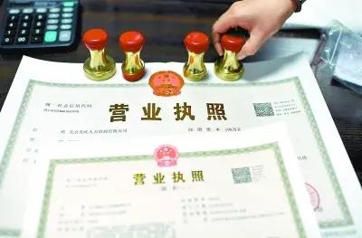杭州公司注册的资金变更流程,需要准备哪些资料?