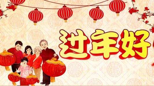 嘉融财税春节放假通知