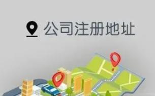杭州没有一次性注册地址
