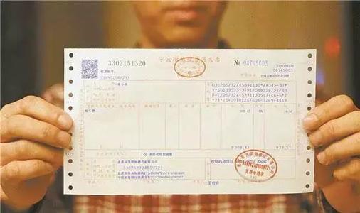 增值税专用发票已经抵扣,如何开具红字发票?