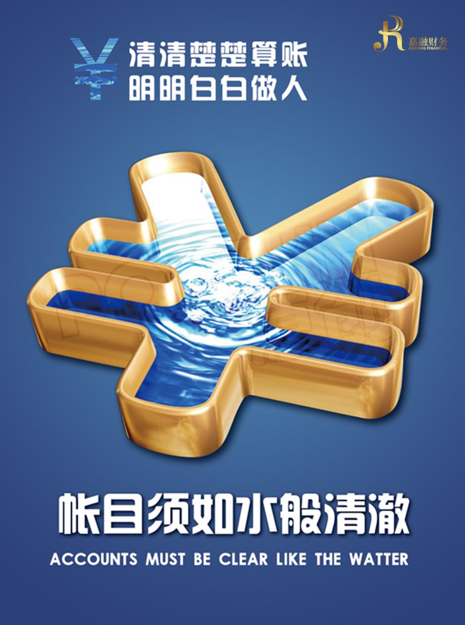 杭州公司注册地址列入异常会带来哪些损失?